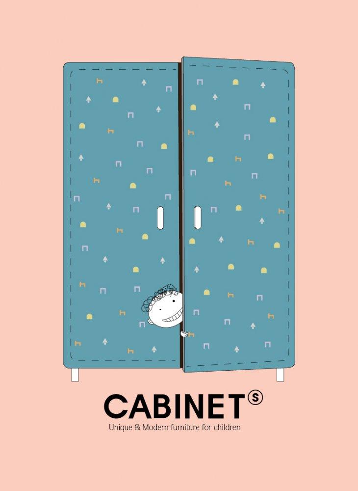 Cabinet by Me Publishing, Korea / Mars 2015 / Cabinet