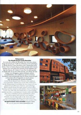 Magazine Vancouver 216
