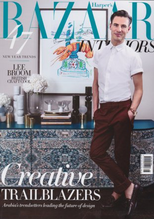 Harper's Bazaar Interiors - N.47 / Harper's Bazaar Interiors / January - February 2016