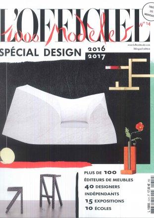L'Officiel N°14 - Spécial Design / L'Officiel / 2016 - 2017