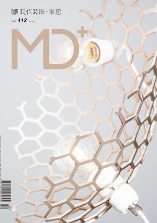 MD+ Vol.412 / MD+ Magazine / December 2016