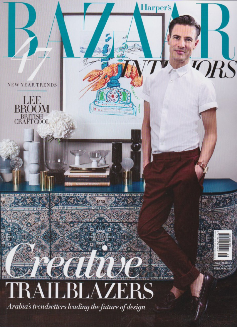 Harper's Bazaar Interiors - N.47 / January - February 2016 / Harper's Bazaar Interiors