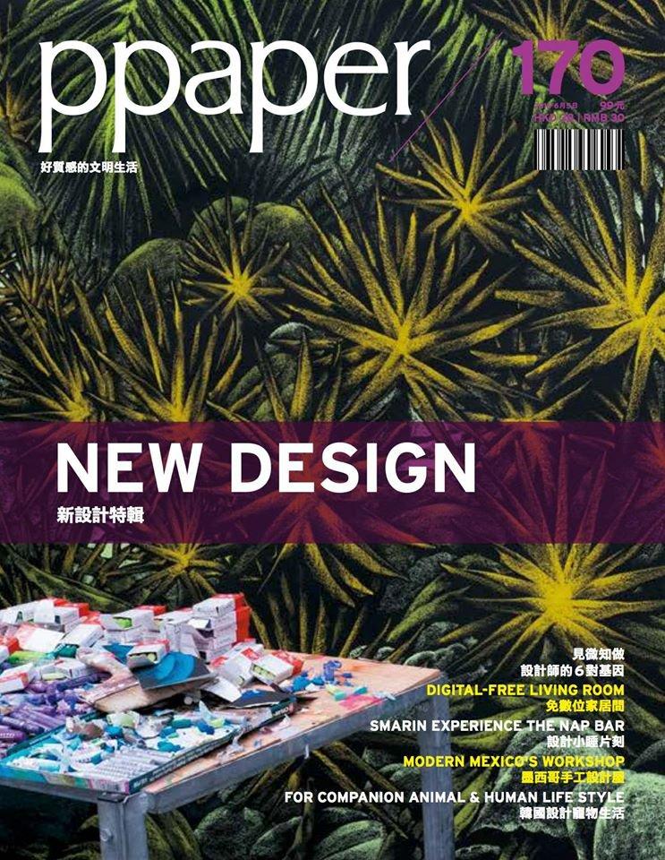 Ppaper N.170 / Juin 2016 / Ppaper