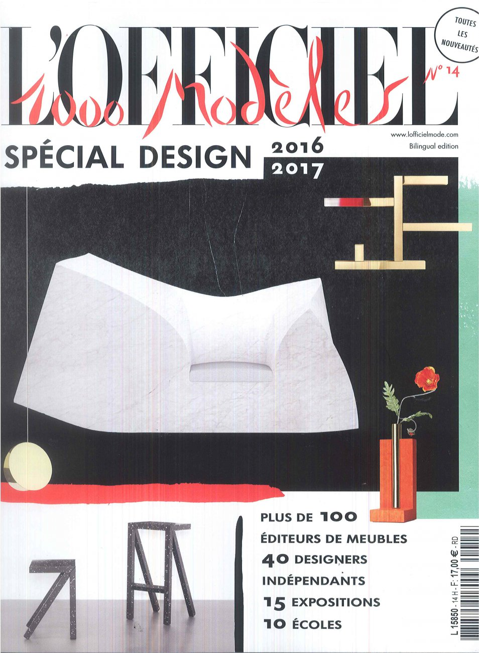 L'Officiel N°14 - Spécial Design / 2016 - 2017 / L'Officiel
