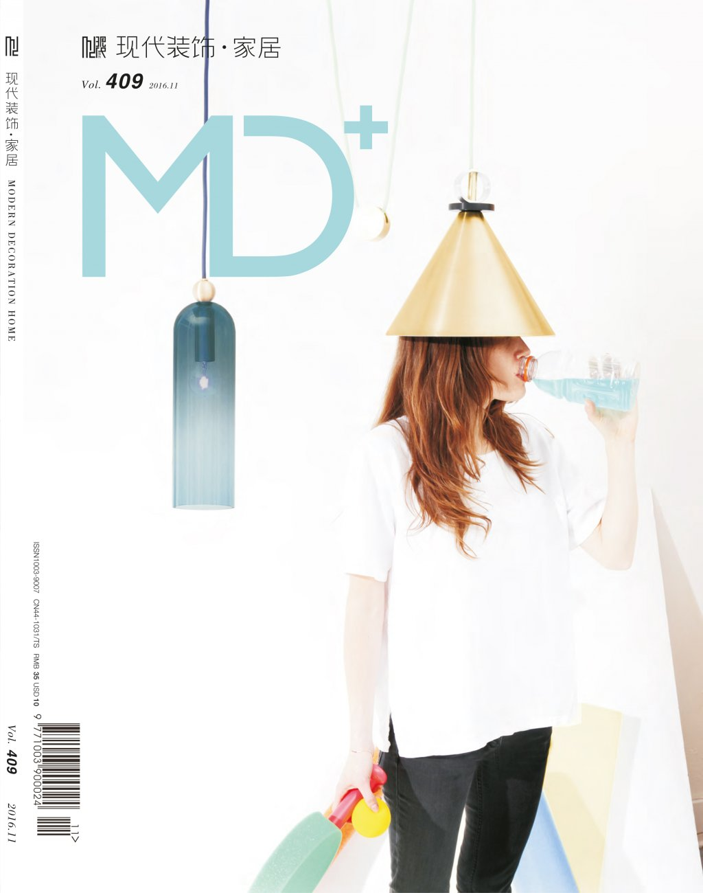 MD+ Vol.409 / November 2016 / MD+ Magazine