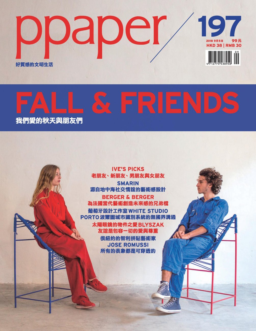 ppaper / September 2018 / ppaper