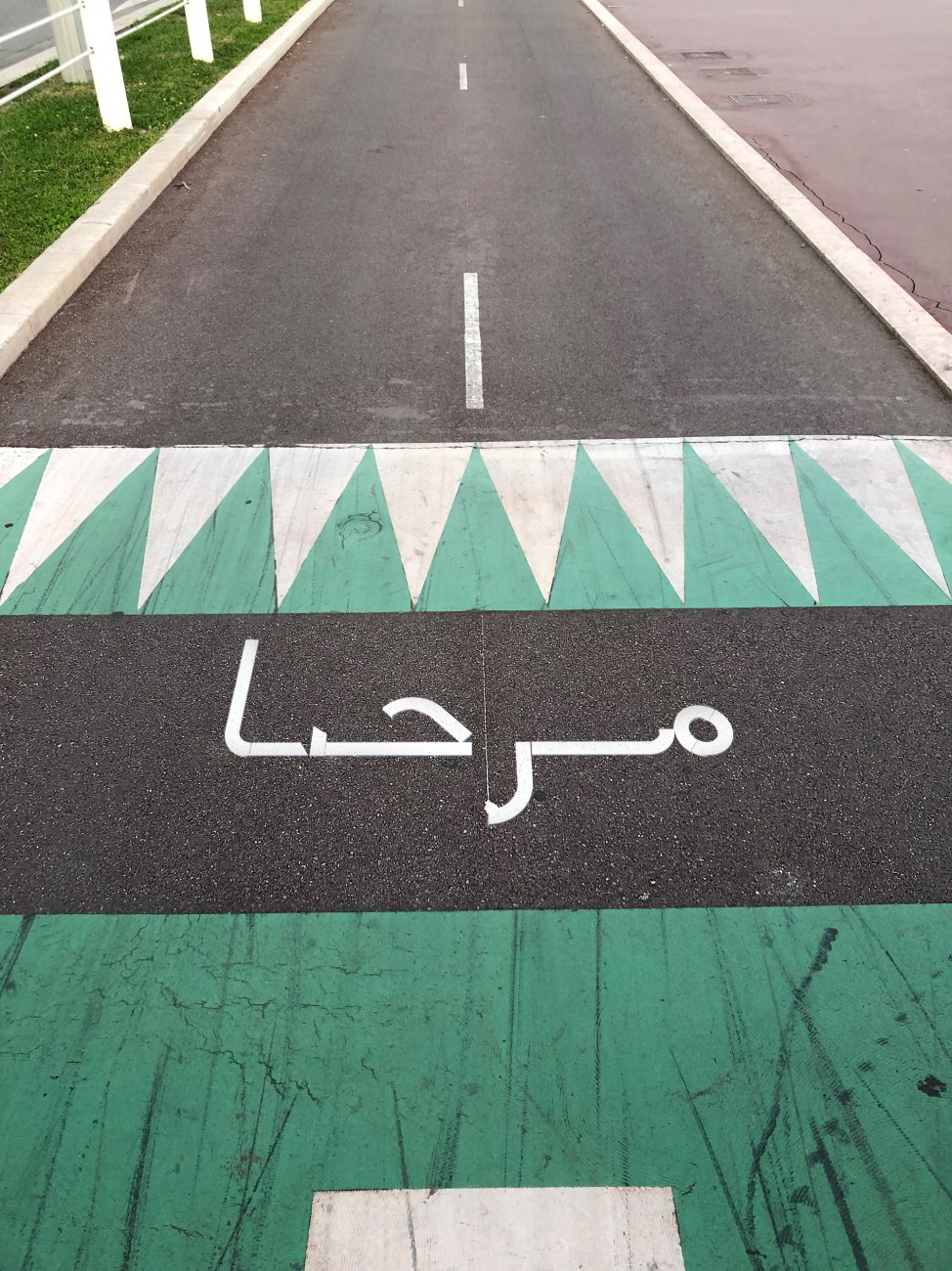sign system BAba