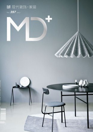 MD+ Vol.397 / MD+ Magazine / July 2016