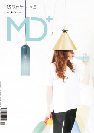 MD+ Vol.409 / MD+ Magazine / November 2016