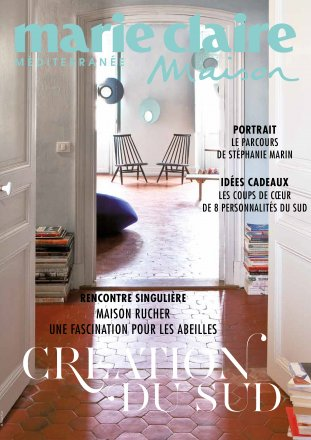 Marie Claire Maison N.490 / Marie Claire Maison / December 2016 - January 2017