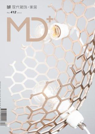 MD+ Vol.412 / MD+ Magazine / Décembre 2016